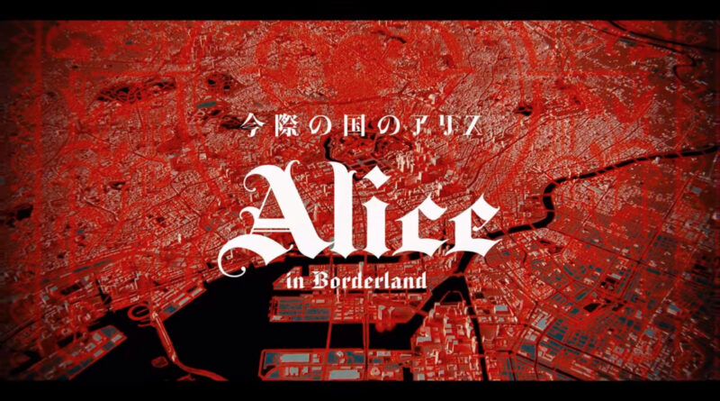 Alice in Borderland: logo della serie