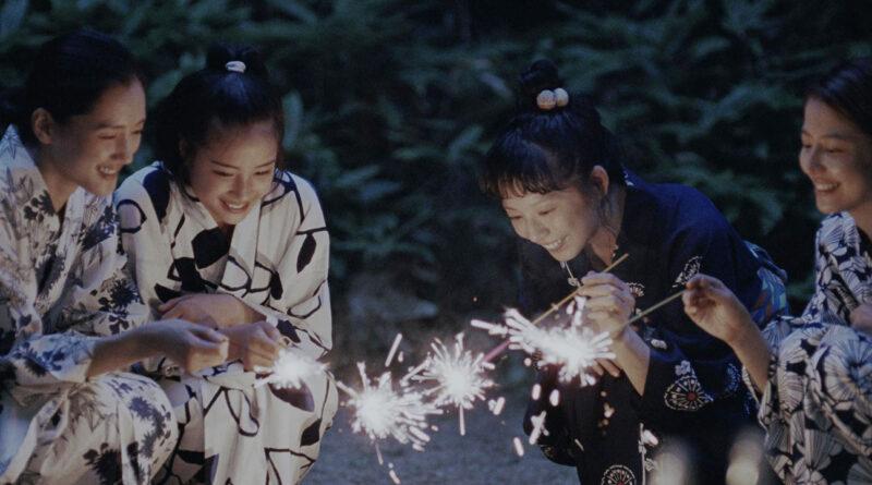 Little Sister: una scena del film